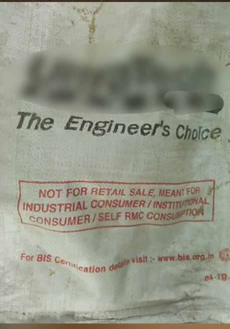 non-trade cement
