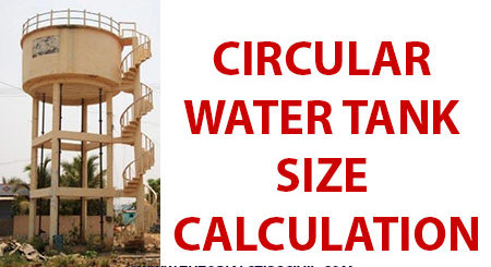 CIRCULAR WATER TANK