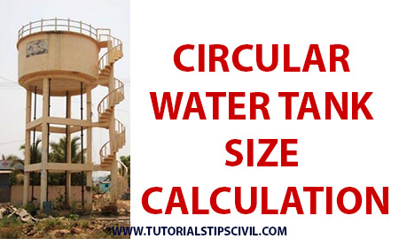How To Calculate Circular Water Tank Size & Capacity