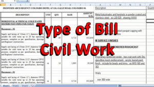 Type of Bill in Civil Engineering